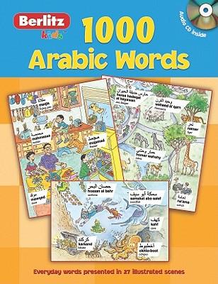 1000 Arabic Words By Berlitz International, Inc. (COR)